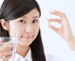 松山市の薬剤師求人