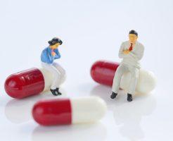 【世田谷区:病院勤務】薬剤師を募集する求人
