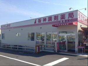 阪神調剤薬局の職場環境