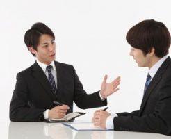 薬剤師から医療経営・コンサルティング分野に転職するという選択肢