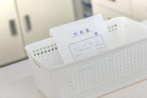 衛生文化協会城西病院における薬剤師の中途採用事情